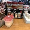 町田商店山形あかねヶ丘店 家系ラーメン久しぶりに食った!