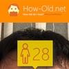 今日の顔年齢測定 228日目