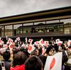 【速報】2019年元日に新天皇即位へ…「平成」は、2018年で終わってしまうようです。