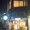 THE SMOKIST COFFEE ザ・スモーキスト・コーヒー 東新宿店
