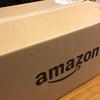 コスパ最強Amazonで高評価!3,999円の革靴購入レビュー!