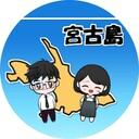 okinawa385's diary