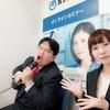 「新産業構造ビジョン」への流れと動向|NTT東日本オンラインセミナー