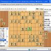 第18回世界コンピュータ将棋選手権 中継