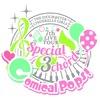 セクシーギャルズの新曲が近日デレステに追加!Comic Cosmicなどを収録する新CDシリーズが発売決定!第一弾は11月!