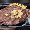 【肉】【テニス】いきなりステーキの肉マイレージ特典 現実的にゴールドを目指す!