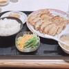 餃子の王将 前橋三俣店。