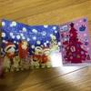 【クリスマス】子どもや孫にクリスマスのメッセージカードを送るならひろおサンタメールがおすすめ!2019年のデザインを紹介!