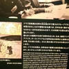 日本全国の水産高校を勝手に紹介 2017年度その2(四国編)