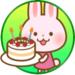8月8日は関谷瑠紀ちゃんの誕生日