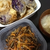 天ぷら、きんぴら、味噌汁