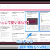 【PWA】App Shell