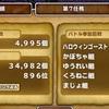 【連盟指令】ハロウィンゴースト4日目