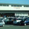 「ほの国」豊橋・豊川は魅どころいっぱい9(JAあぐりパーク食彩村)