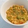 【失敗レシピ】何かが足りないひよこ豆と野菜のカレー…