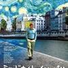 【感想】ウディ・アレン監督「ミッドナイト・イン・パリ」は文学とロマンが好きな人にオススメ!