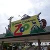ゴールデンウィークは「わんわんサーカス」観覧♪「埼玉こども動物園」に行ってきました♪