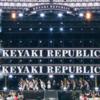 欅坂46『欅共和国2018』Opening映像公開!