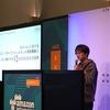 Amazon EC2 リザーブドインスタンスの利用状況をDatadogで監視する(AWS Summit Tokyo 2017 で発表してきました)