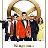 よくできた娯楽映画 ◆ 「キングスマン:ゴールデン・サークル」