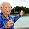 ハワイの捕虜収容所に送られたウチナーンチュ