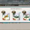 【単発任務】改加賀型航空母艦「加賀改二」、抜錨!を終わらせた【編成例】