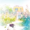OVA『バジャのスタジオ』(2017年)レビュー[考察・感想]:アニメはみんな生きている