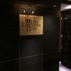 Westin osaka Executive Club Lounge Afternoon Tea