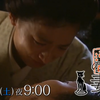 視聴率速報!『夏目漱石の妻』最終回は9.0%!全4回平均視聴率は9.15%!「たたかう夫婦」というより「戦友」尾野真千子と長谷川博己の演技に絶賛の嵐!