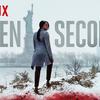 海外ドラマ Netflix『運命の7秒 / Seven Seconds』