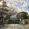【神奈川】県社「伊勢山皇大神宮」の見どころと御朱印