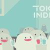 【体験レポート】インディーゲームクリエイターが集まる「Tokyo Indies」とは…