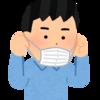 【アベノマスク】小池百合子都知事が着けたら俺も着ける!