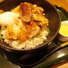 下今市で『COCO'S 今市店』フォアグラチキンステーキ丼(ファミレス1軒目)