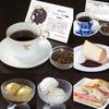【オススメ5店】船橋・津田沼・市川・本八幡・中山(千葉)にあるコーヒーが人気のお店