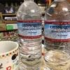 5642 一杯のお粥と二本の水 その2