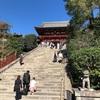 【御朱印】神奈川県 鶴岡八幡宮