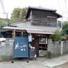 鎌倉「燕CAFE(ツバメカフェ)」