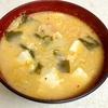 キムチ味噌汁の巻
