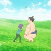 『小林さんちのメイドラゴン』08話に対する海外の反応「青葉ドラゴンかわいい」
