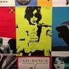 Mitsuo Shindo Retrospective ビーマイベイビー 信藤三雄レトロスペクティブ  世田谷文学館