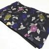 【名古屋帯】色とりどりの花がかわいい~西陣織の名古屋帯