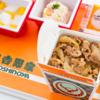 【JALありがとう】マッハ0.84で飛ぶ牛丼を食べられる時代が来た