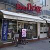 ボン・ネージュ(茨木市)
