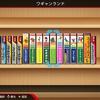 Switch『ナムコットコレクション』の配信が本日7月8日に再開!配信ミスには無料配信で対応!