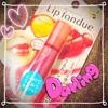 【恋コスメ】リップフォンデュで魅惑的な唇をゲット♡