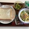 今朝はパン  2/23       火曜   朝