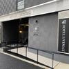 ホテルリブマックス名古屋金山:金山駅駅近(徒歩6~7分)&「広い」と感じる室内にリピートしたくなる「2020年にオープンしたビジネスホテル」