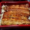 川勇(かわゆう)にうなぎを食べに行きました。