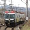 京阪膳所駅にて